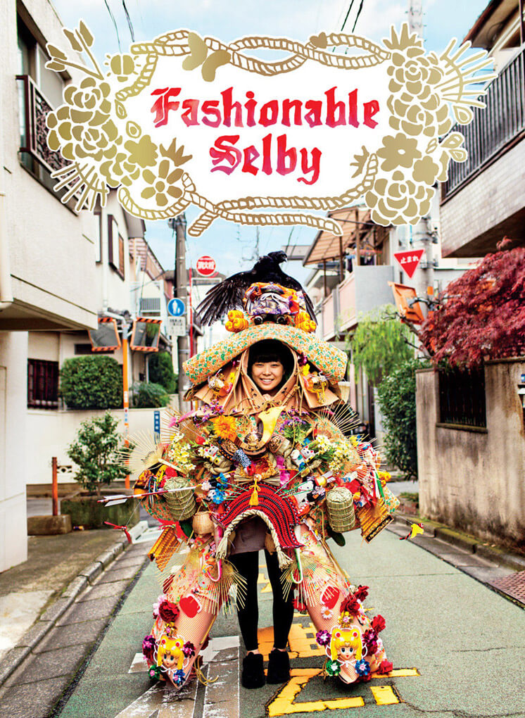 Fashionable Selby Book Cover Est Magazine