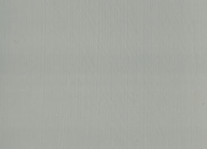est living design directoy shell grey porters paints1