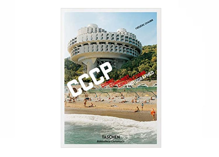 Frederic Chaubin: Cosmic Communist Constructions