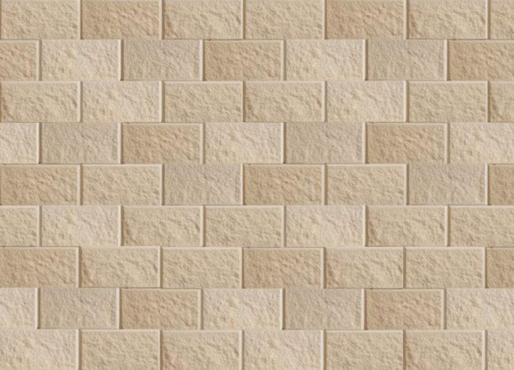 Austral Masonry Heron Retaining Wall Blocks – Limestone