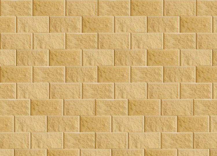 Austral Masonry Heron Retaining Wall Blocks – Sandstone