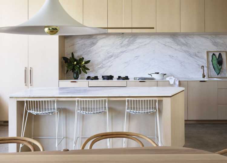Kitchen | Where Architects Live | Emili Fox