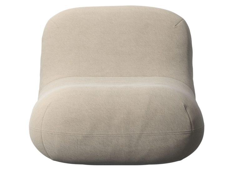 BoConcept Chelsea Chair