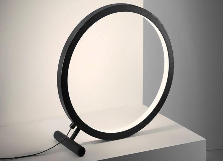 King Eye Table Lamp